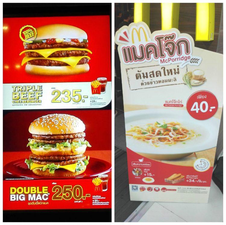 tajlandia-bangkok-mcdonald