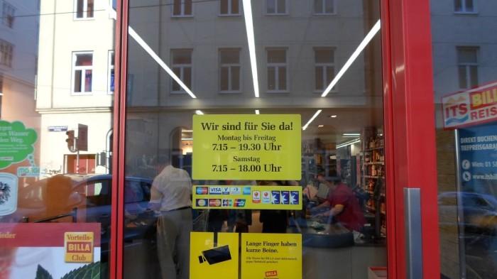 Wiedeń - zwyczaje i obyczaje (31)