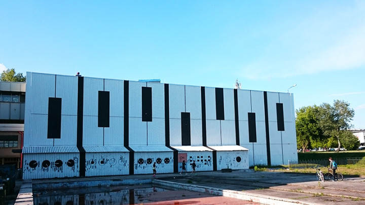 Kraków - murale - Nowohuckie Centrum Kultury – al. Jan Pawła II 232 - Audiomural