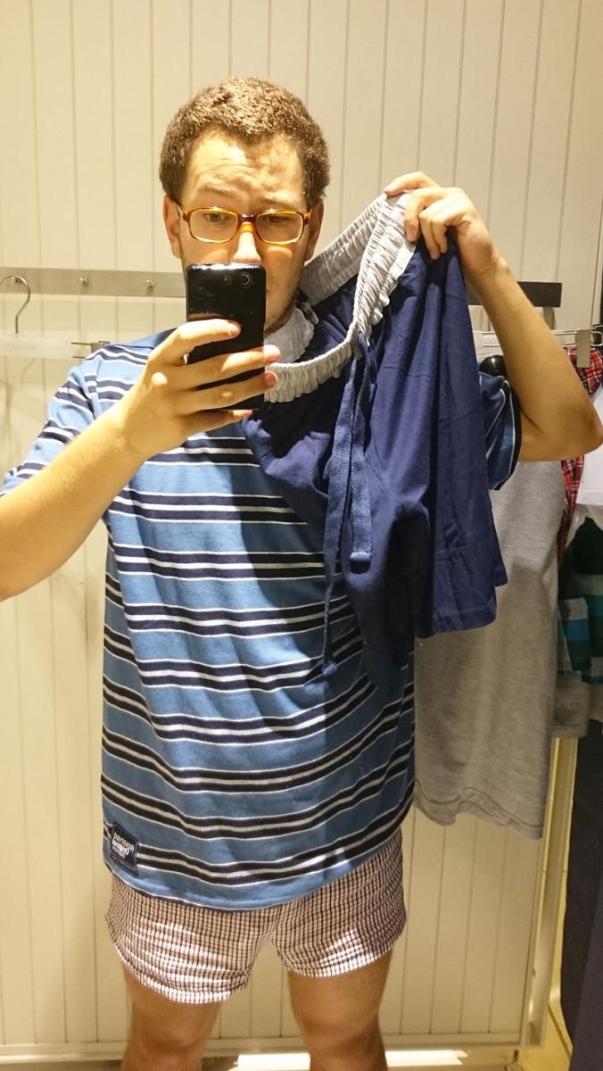 reserved 4 - męska piżama